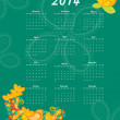 2014 year calendar  — Stock Vector