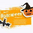 Halloween background — Stock Vector #33683935