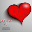 Valentines day background — Stock Vector #40161141