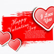 Valentines day background — Stock Vector #40161357