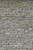 花崗岩レンガ 11 から壁します。 — ストック写真