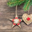 Christmas decoration — Stock Photo #35245795