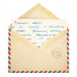 Old envelope and letter — Foto de stock #38305001