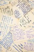 Vieilles lettres vintage — Photo