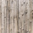 Texture of old wooden lining boards wall — Stock Photo #49201511