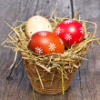 Colorful easter egg — Stock Photo #9473899