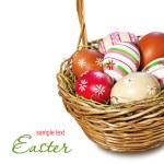 Easter eggs in the basket — Stockfoto #9694641