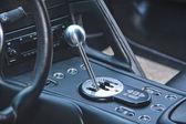Gear shift lever — Stock Photo