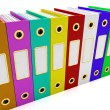 Stock Photo: Row Of Colorful Files For Getting Organized