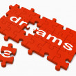Stock Photo: Dreams Sign Showing Hope And Desires