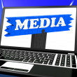 MediOn Laptop Shows Internet Broadcasting — Stock Photo #16638121