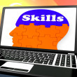 Skills On Brain On Laptop Showing Human Abilities — Stock Photo