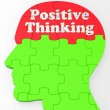 Positive Thinking Mind Shows Optimism Or Belief — Zdjęcie stockowe