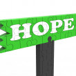 Hope Sign Shows Faith Prayer Wishes — Stock Photo #16638661