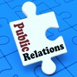Public Relations Means News Media Communication — Stok fotoğraf