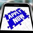 Apply Now On Smartphone Shows Employment Recruitment - Stock Photo
