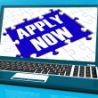 Apply Now On Laptop Showing Online Applications — Stock Photo