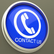 Contact Us Button Shows Assistance — Stock Photo #21853153