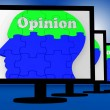 图库照片: Opinion On Brain On Monitors Shows HumJudgment