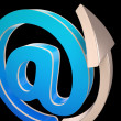 Stock Photo: At-Symbol Shows Electronic Mail Correspondence
