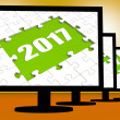 Two Thousand And Seventeen On Monitors Shows Year 2017 Resolutio — Stockfoto