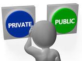 Kişisel veya gizlilik özel kamu düğmelerini göster — Stok fotoğraf