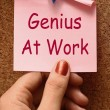 Genius At Work Means Do Not Disturb — 图库照片 #40860521