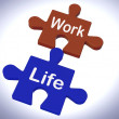 Work Life Puzzle Shows Balancing Job And Relaxation — Stock Photo