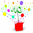 Number Forty Surprise Box Means Unexpected Celebration Or Party — Stock Photo #45534685