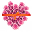Roses Gift Indicates Giftbox Petals And Valentines — Stock Photo #48836531