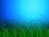 Horizon Background Means Clear Lawn And Environmen — Foto de Stock