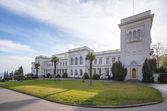 Livadia Palace — Stock Photo