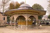 Mosque washing Pavilion — Stock Photo