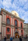 Kleurrijke historisch gebouw München — Stockfoto