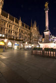 München — Stockfoto