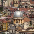 Stock Photo: Naples