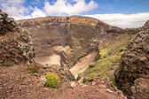 Vesuvius — Stock Photo