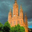 Wiesbaden — Stock Photo #38067345