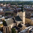 Stock Photo: Lviv, Ukraine
