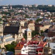 Lviv, Ukraine — Stock Photo