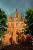 Wiesbaden — Foto de Stock
