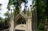 Lychakivskyj cemetery, Lviv — Stock Photo