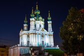 Saint Andrew orthodox church — Stock Photo