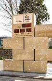 Reloj olímpico en lausana — Foto de Stock