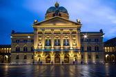 Swiss Parliament building — Stockfoto