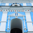 Church in blue colors — Foto Stock