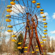 The ferris wheel of Pripyat - Stock Photo