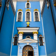 Church in blue colors — Stock Photo #13890607
