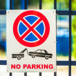 Stock Photo: No parking sign outdoors