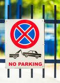 признаков парковка на улице — Стоковое фото